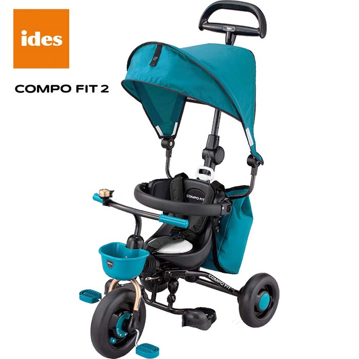 Compo Fit 2 - mamaishop