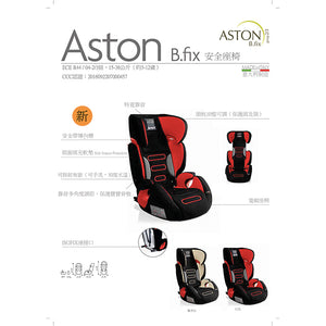 意大利 Brevi Aston b.fix Group 2/3 兒童汽車安全座椅 - mamaishop