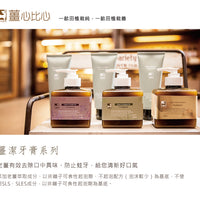 薑潔牙膏 100ml - mamaishop