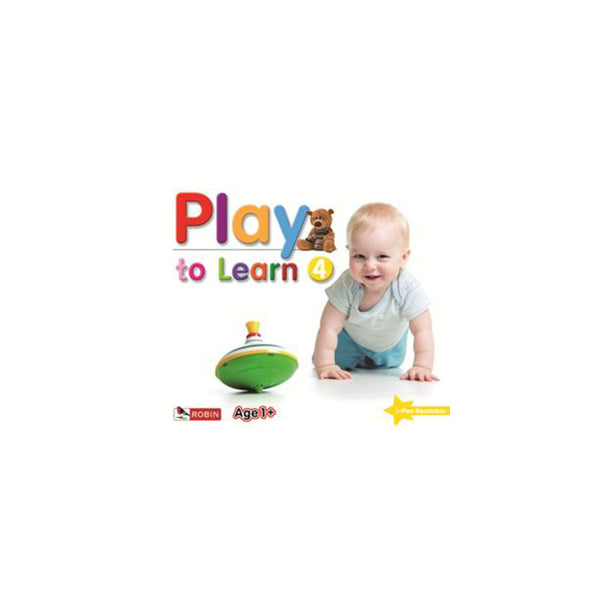 Play to Learn Set 4 (Books 16-20) - mamaishop