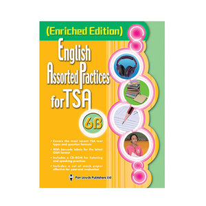 English Assorted Practices for TSA (Enriched Edition) - mamaishop