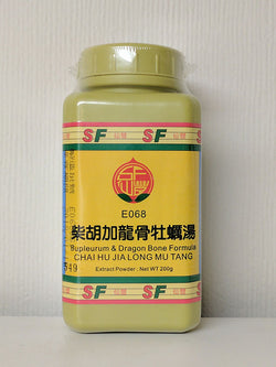 Chai Hu Jia Long Mu Tang 柴胡龍骨牡蠣湯 (Low Stock Please Contact Us for Availability)