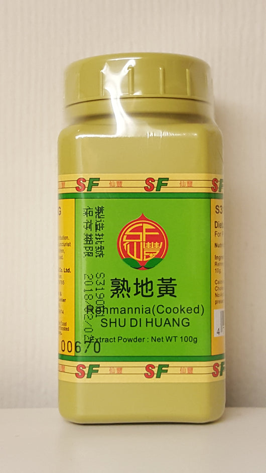Shu Di Huang 熟地黄 (Cooked Rehmannia)