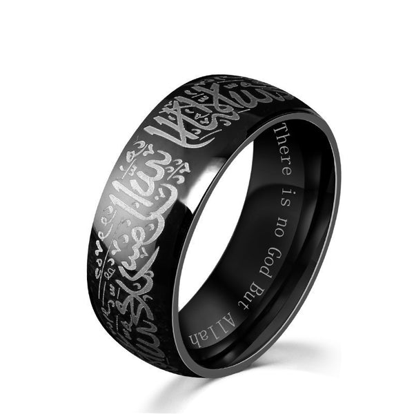 Signature Kalimah Black Ring