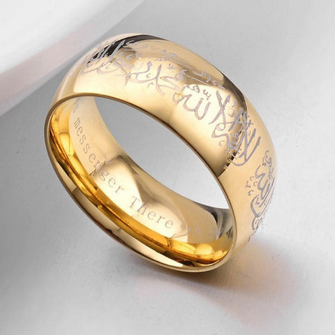 Signature Kalimah Gold Ring