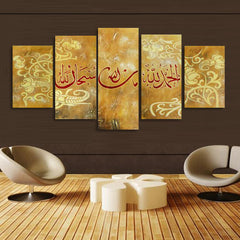 Gorgeous Islamic Hand Painting