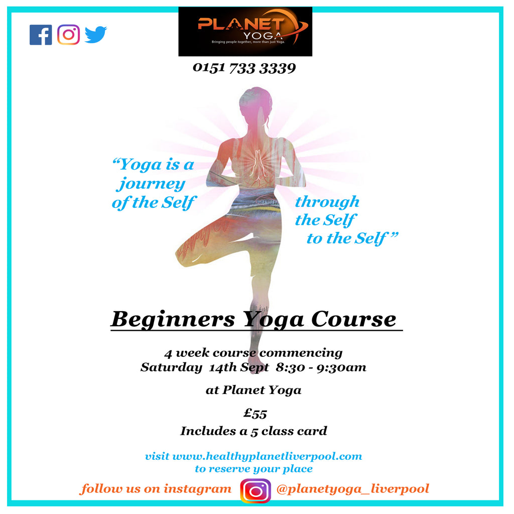 Beginners Yoga Course -  Sept 2019