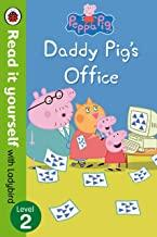 Children's Books Outlet |Peppa Pig: Daddy Pig's Office - Read it yourself with Ladybird: Level 2