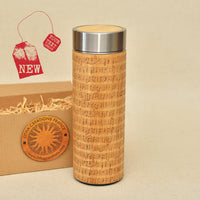 NOTES Wood Thermos Vacuum Flask
