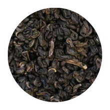 Uniq Teas Temple of Heaven Gunpowder Loose Leaf Tea Grinds