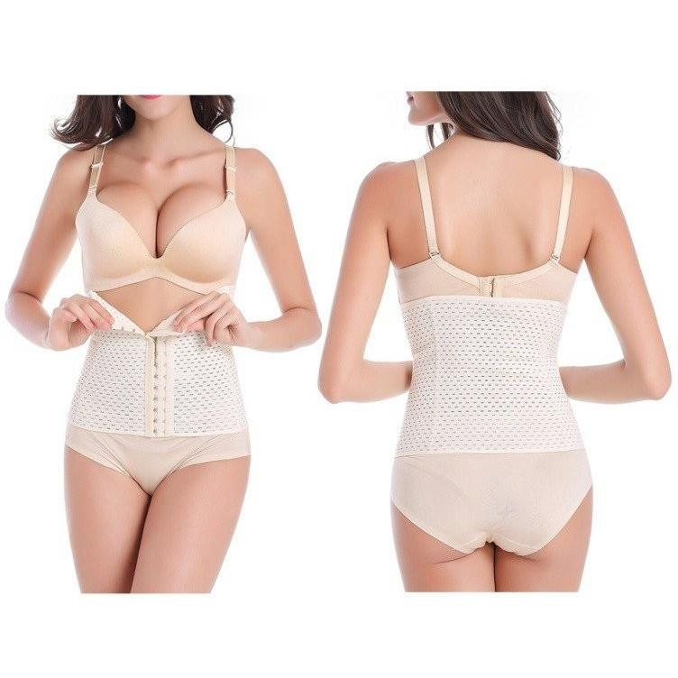 Corset Serre Taille Gainant - VentesFlashFrance