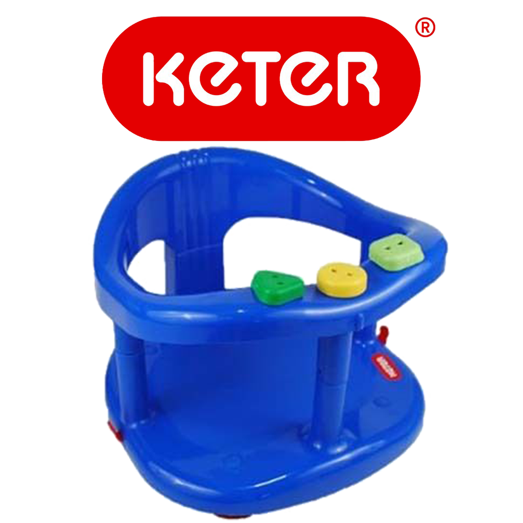 Keter Baby Bathtub Seat Dark Blue – Keter Bath Seats