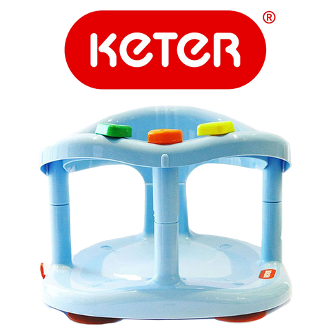 Keter Baby Bath Tub Ring Seat Light Blue Color