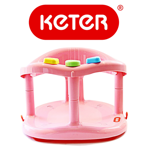 Keter Baby Bath Tub Ring Seat Pink Color