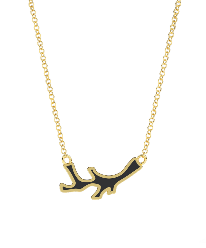 Enamel Coral Love Horizon Necklace 14K / 18K Gold