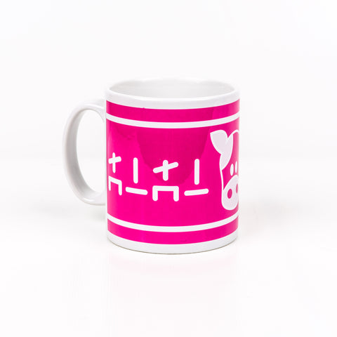 Legend fo Zelda Mug- Geeky Gaming Gifts by Happy Piranha