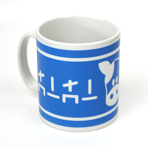 Lon lon ranch blue coffee mug by Happy Piranha