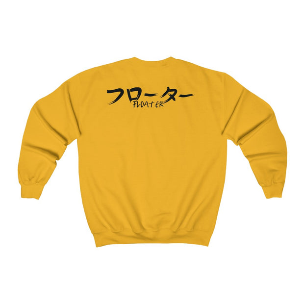 LMNT 2.0 Crewneck Sweatshirt freeshipping - Lonely Floater