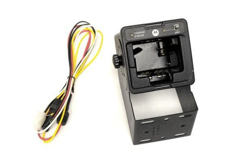 Motorola Vehicle Charger WPLN4208 (Full Kit) by Motorola - Accessory Type  - Used Radios Product Image
