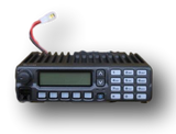 Icom IC-F2821 UHF Mobile Radio (New)