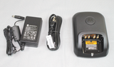 Motorola WPLN4243A Impres Adaptive Charger & EPNN9288A AC adapter for Motorola XPR APX NEW