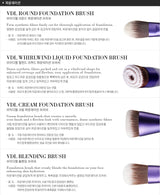 VDL Whirlwind Liquid Foundation Brush