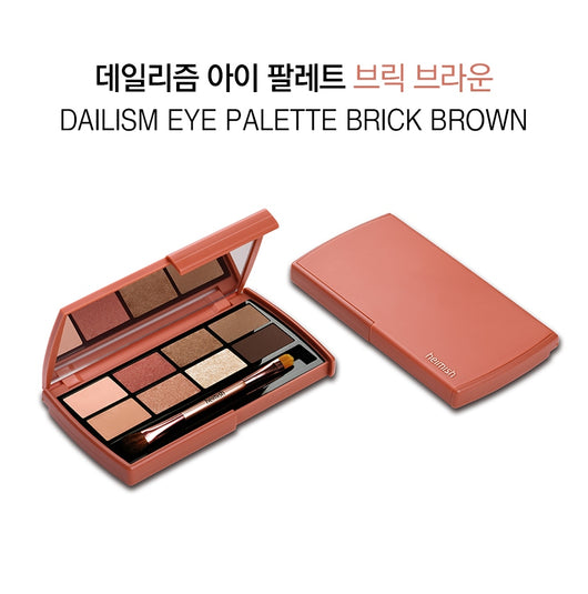 Heimish Dailism Eye Palette - Brick Brown