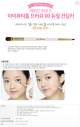 Etude House My Beauty Tool Brush -#110 Dual Concealer