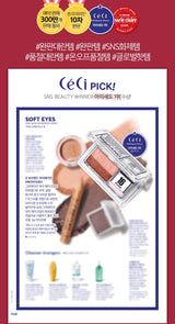 16 Brand Eye Magazine- Everyday (Glam Coral + Cacao Brown)