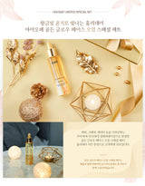 IOPE Golden Glow Face Oil Special Set 40ml