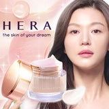 Hera Rosy-Satin Cream, 50ml