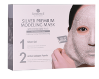 Shangpree Silver Premium modeling mask, 5 treatments/box(Out of stock, not sure when to re-stock)