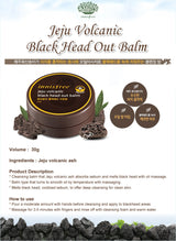 Innisfree Jeju volcanic blackhead out balm , 30g