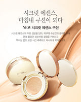 SU:M37 Secret Essence Cushion Special Set- #02 Natural Beige, 15g+2 refills
