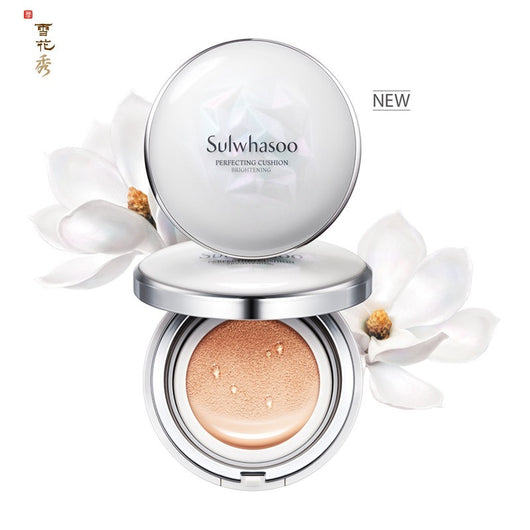 Sulwhasoo Perfecting Cushion Brightening(#23 Medium Beige) , 15g+1 Refill