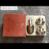 The History of Whoo Chungidan Hwa Hyun Special Gift Set, 3 pcs