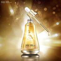 SU:M37 Secret Oil , 50ml