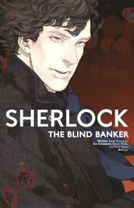 Sherlock: The Blind Baker (Manga Edition) - Signed Copy by Mark Gatiss & Steven Moffat 9781785856167