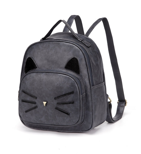Vegan Leather Cat Backpack (4 colors)