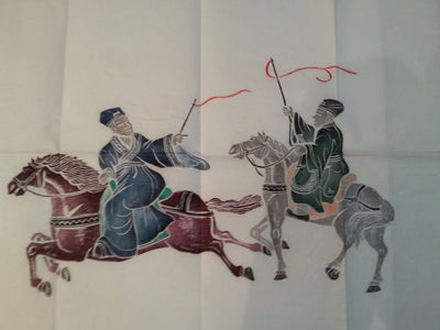 Chinese Woodblock Prints