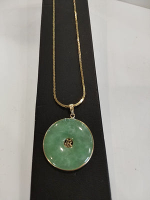 4.9g 14K  Yellow Gold Jade Pendant