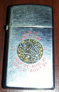 Zippo Lighter with Leo Zodiac Sign