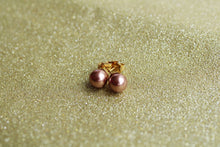 8mm Cultured Pearl Studs