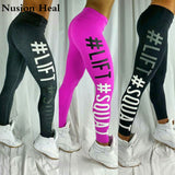 Lift Squat Womans Gym Yoga Pants - fit for life 24/7 MERCHANDISE Fit for life 24/7 Fit for life nutrition