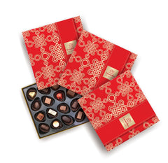 Leonidas Love & Fortune Chocolate Gift Box 16pcs (3 Boxes) 如意吉祥禮盒 16粒 (3盒)