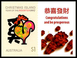 Christmas Island: Lunar New Year 2017 Personalised Stamp