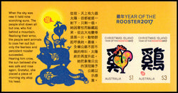 Christmas Island: Lunar New Year 2017 Self-adhesive Miniature Sheet