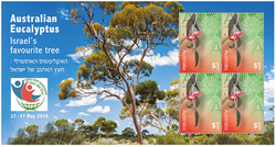 Australia: World Stamp Championship Israel 2018 Stamp from Miniature Sheet