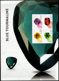 Australia: Rare Beauties Gemstones Imperforate Booklet Pane