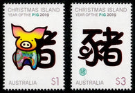 Christmas Island: Lunar New Year/Year of the Pig 2019 Set of Gummed Stamps